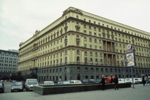The infamous Lubyanka, home of the KGB - and also home to the Russian Ministry of Interior. It was a strange place to find responsiveness in Government